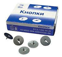 Товар почтой Кнопки канцелярские без покрытия 12 мм, 100 шт в коробочке