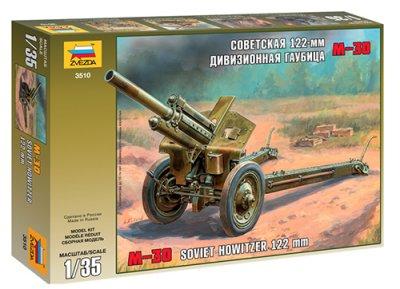 Товар почтой Zvezda Советская 122-мм дивизионная гаубица М-30 3510