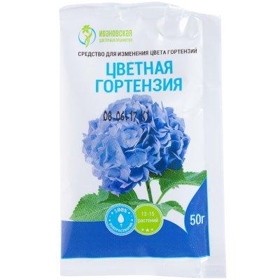 Товар почтой Голубая гортензия 0.05 кг