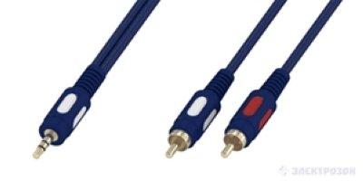 Товар почтой Кабель 3.5St.plug - 2xRCA(m) 1.0 м Luxmann ( 415-051-1 )