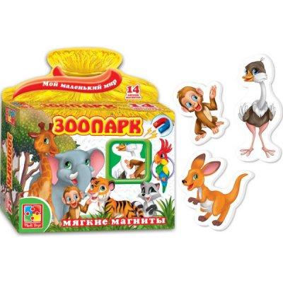 Товар почтой Игрушка Vladi Toys Зоопарк VT3101-05
