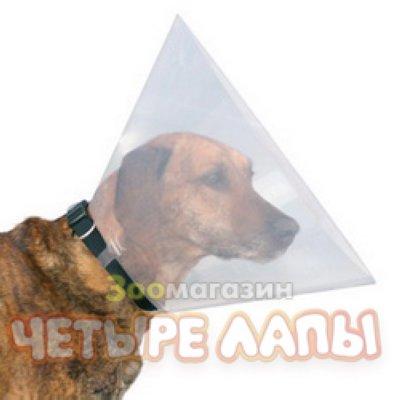 Товар почтой Воротник для собак Трикси защитный 47-57/30 см