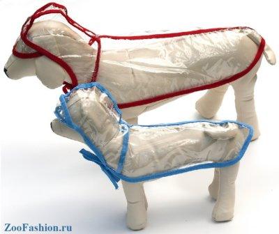 """Товар почтой для собак """"Лентяй"""" (35 см)"""