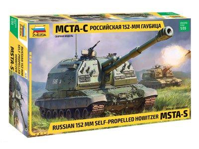 Товар почтой Zvezda Российская 152-мм гаубица МСТА-С 3630