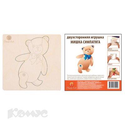 Товар почтой Игрушка деревянная двухсторонняя Мишка-симпатяга 008547