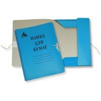 Товар почтой Папка для бумаг на завязках 0.6 мм мелованная синяя