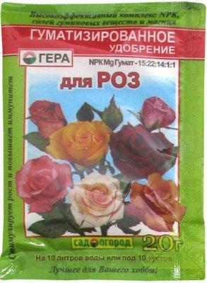 Товар почтой Удобрение комплексное Гера для Роз гуматизированное