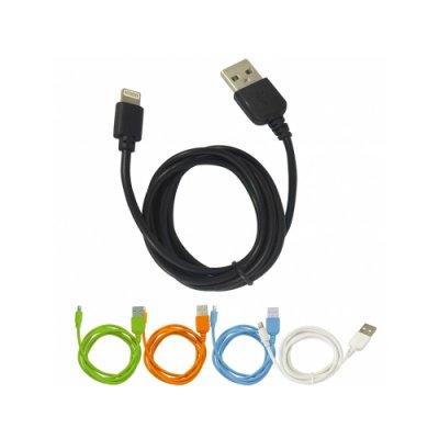 Товар почтой Кабель Apple Lightning коннектор --) USB2.0, 1.0m, Human Friends Super Link Rainbow L White