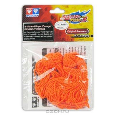 """Товар почтой Веревка для йо-йо """"Hyper String Type"""", цвет: оранжевый, 8 шт"""