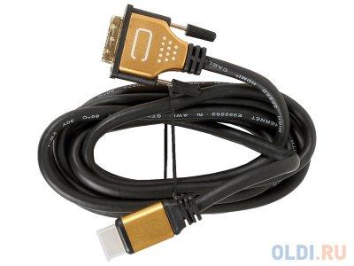 Товар почтой Кабель 3Cott HDMI высшей категории 19M на DVI 18+1 M 3C-HDMI-DVI-103GP-3.0M, Версия 1.4, 30AWG, позо