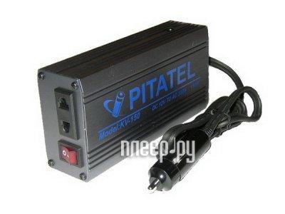 Товар почтой Автоинвертор Pitatel KV-150 150W (150 Вт) преобразователь с 12 В на 220 В