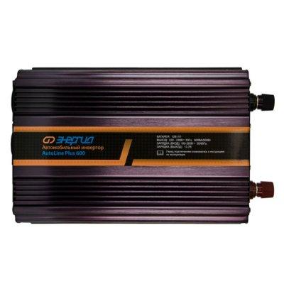 Товар почтой Инвертор Энергия Автомобильный AutoLine 600