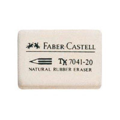 Товар почтой Ластик 7041 из каучука для чернографитовых и цветных карандашей