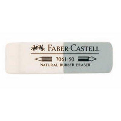 Товар почтой Ластик 7061 двусторонний из каучука для графитных карандашей и чернил, серо-белый