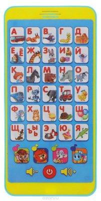 Товар почтой Азбукварик Музыкальная игрушка Музыкальная азбука цвет голубой желтый