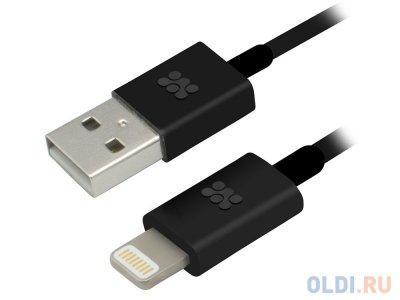 Товар почтой Кабель Apple Lightning/USB 1.2 м Promate linkMate-LT черный (MFI)