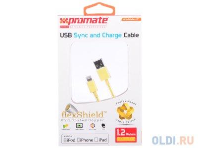 Товар почтой Кабель Apple Lightning/USB 1.2 м Promate linkMate-LT желтый (MFI)
