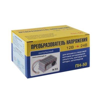 Товар почтой Автоинвертор Орион ПН-50 преобразователь с 12 В / 24 В на 220 В