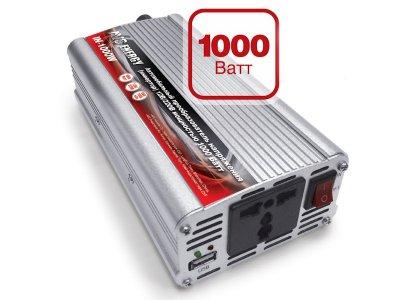 Товар почтой Инвертер автомобильный AVS IN-1000W-24 A07074S