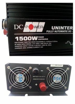 Товар почтой Автоинвертор DC Power DS-UPS1500/12 1500W (1500 Вт) преобразователь с 12 В на 220 В