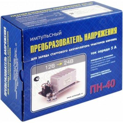 Товар почтой Преобразователь напряжения 12-24 В, 5 А Оригинальный Орион ПН-40 5020