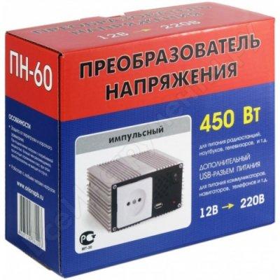 Товар почтой Преобразователь напряжения 12-220 В, 450 Вт, USB Оригинальный Орион ПН-60 5022