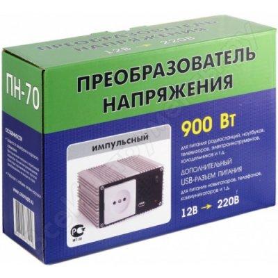 Товар почтой Преобразователь напряжения 12-220 В, 900 Вт, USB Оригинальный Орион ПН-70 5023