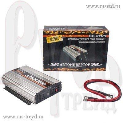 Товар почтой Автоинвертор NeoDrive/Qumo PS-2500 (2500 Вт) преобразователь с 12 В на 220 В
